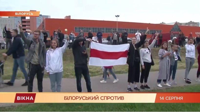 Новинарі визирають за межі України. Моніторинг теленовин 10—15 серпня 2020 року