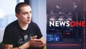 Стерненко поскаржився Комісії з журналістської етики на NewsOne