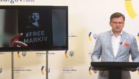В Італії 29 вересня відновлять апеляційний процес щодо Віталія Марківа