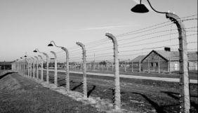 Співробітників меморіалу в Освенцимі обурив флешмоб про Голокост в TikTok