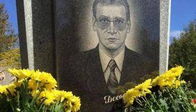 Голові ТРК «Тор» Ігорю Олександрову посмертно присвоїли звання почесного громадянина Слов'янська