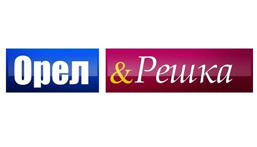 Новий канал покаже прем'єри нових сезонів шоу «Орел і Решка»