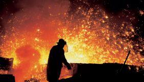 История металлургии в Украине