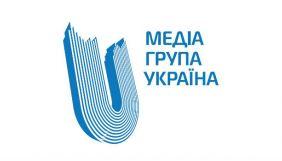 «Медіа Група Україна» вважає, що конкурс на управління активами УМХ знову потрібно скасувати