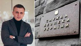 Захист Михайла Ткача попросив передати СБУ справу про «прослушку»