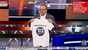 Медведчук «під п'ятою» Зеленського. Моніторинг інформаційних каналів 10–16 серпня 2020 року