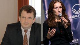 Юрія Зубка обрали керівником Секретаріату мовного омбудсмана