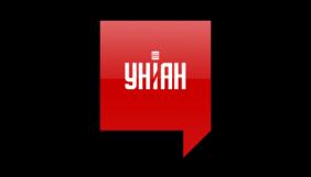 Телеканал УНІАН починає мовити в HD-якості
