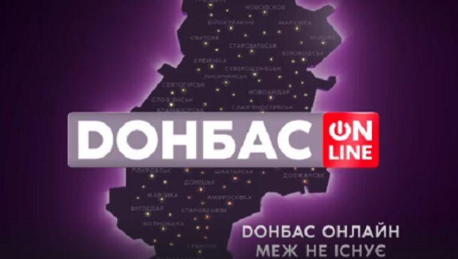 Канал «Донбас онлайн» запускає низку нових телепроектів