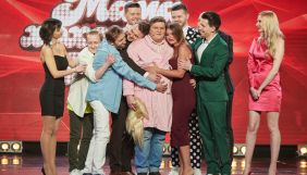«НЛО TV» покаже новий сезон гумористичного шоу «Мамахохотала»