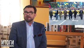 Ніщо не єднає так, як нелюбов до Зеленського. Огляд політичних відеоблогів за 24–30 серпня 2020 року