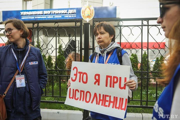 У Мінську силовики затримали близько 10 журналістів