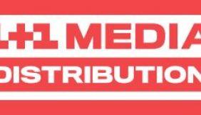 «1+1 медіа» назвала умови співпраці з провайдерами на 2021 рік