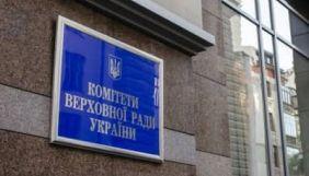 Комітет гуманітарної та інформполітики підтримав проєкт про зниження ставки ПДВ для культури до 7%