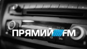 Нацрада анулювала ліцензію радіостанції «Прямий ФМ»