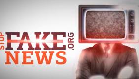 Висновок Незалежної медійної ради щодо матеріалу «Заборони» про Stopfake