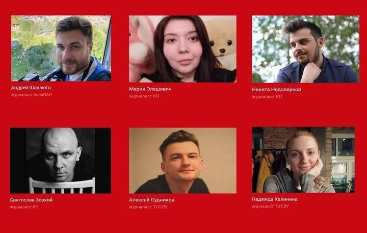 У Мінську суд заарештував шістьох журналістів