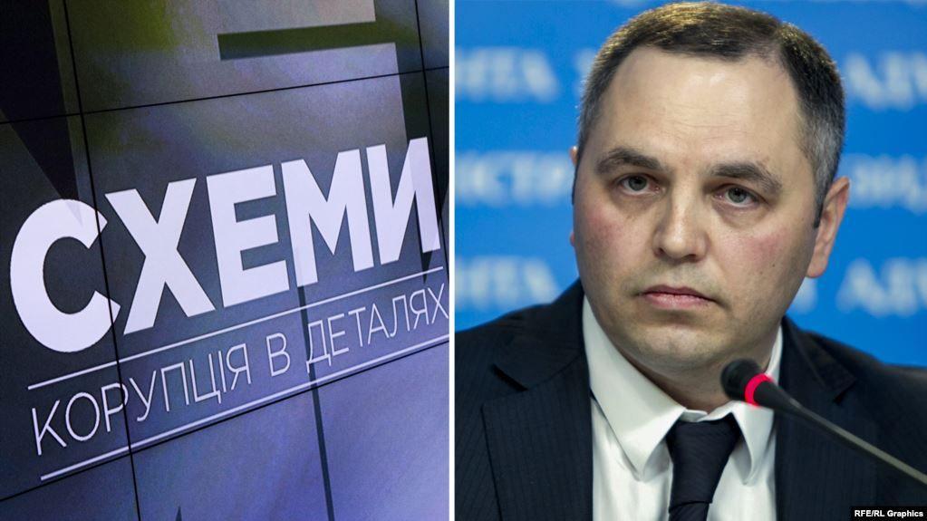 Суд відмовив водію «Схем» у задоволенні позову проти Портнова