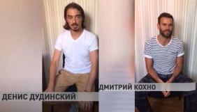 У Білорусі держканал показав «звернення» заарештованих ведучих