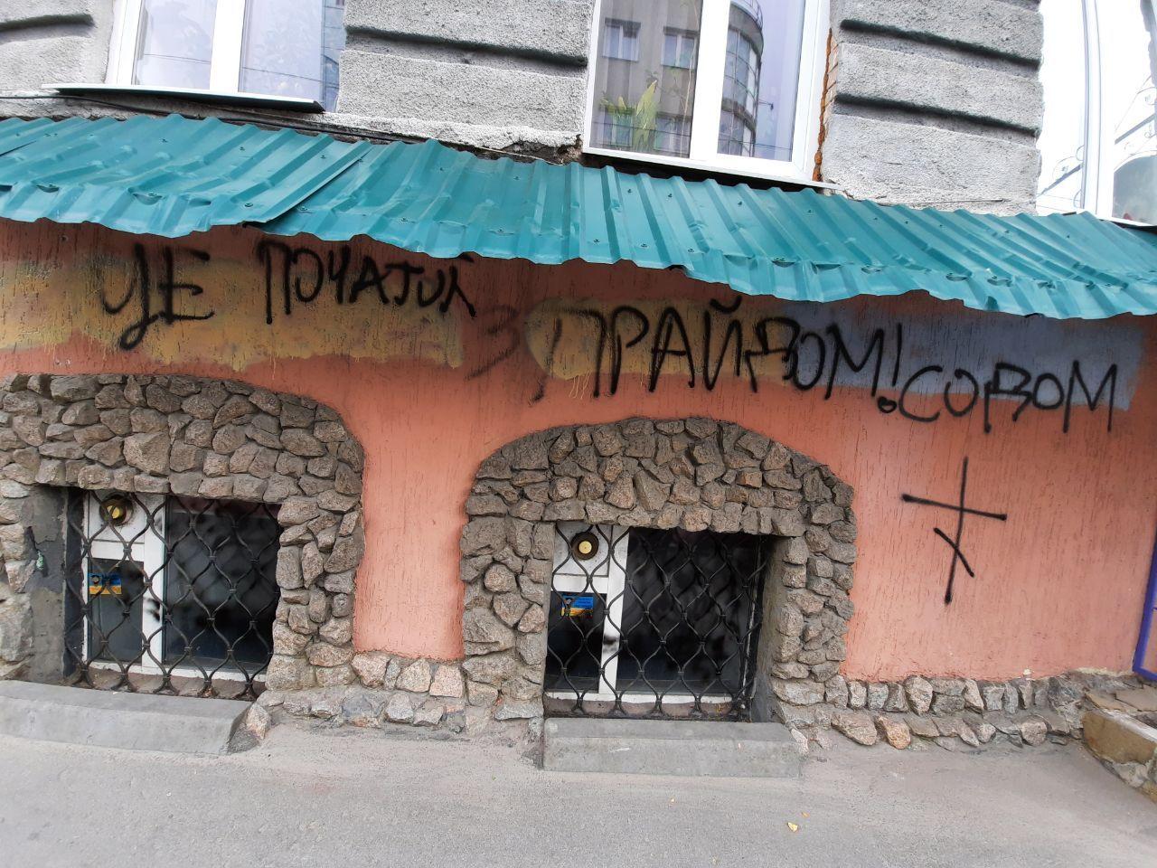 На «Прайдхаб» у Харкові напали тричі за тиждень