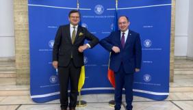 МЗС попередило журналістів про помилки в перекладі промови міністра Румунії Ауреску