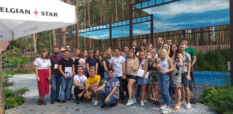 18-20 вересня — Форум «Міжкультурна комунікація молоді»