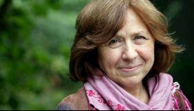 «Викрадають кращих з нас». Алексієвич засудила затримання членів Координаційної ради в Білорусі
