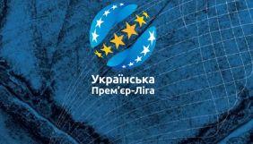 Українська прем'єр-ліга планує запустити власний канал та ОТТ-платформу
