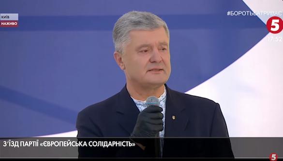 Порошенко кинув виклик «ОПЗЖ». Моніторинг теленовин 31 серпня — 5 вересня 2020 року