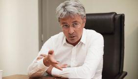 Ткаченко назвав основні проблеми українського аудіовізуального ринку