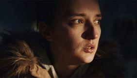Український фільм «Погані дороги» здобув приз на тижні кінокритиків у Венеції