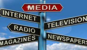 Рада планує розглянути законопроєкт про медіа до 2 жовтня