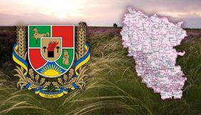 Цукрова Луганщина. Як медіа вільної частини Луганської області розпочали виборчу кампанію