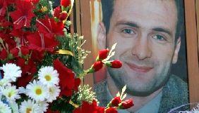 У Києві встановлять меморіальну дошку журналісту Георгію Ґонґадзе