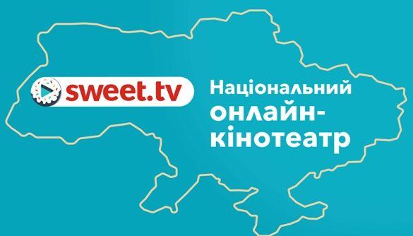 Українські зірки переозвучили голлівудську класику українською для sweet.tv
