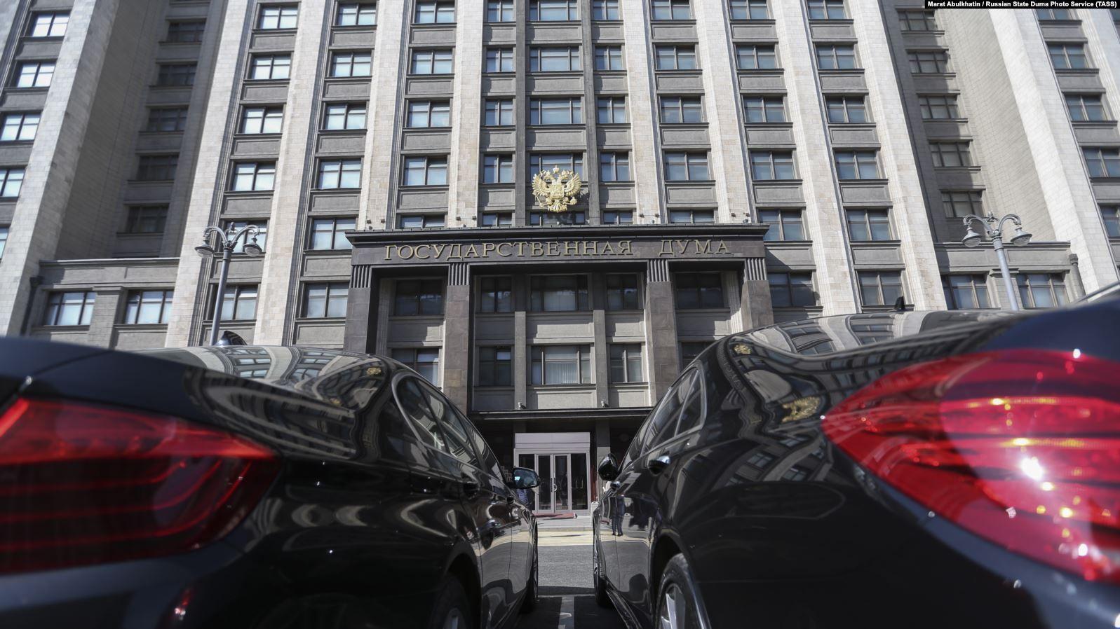 У Росії хочуть блокувати інтернет-ресурси без рішення суду
