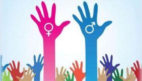 Кабмін схвалив Концепцію комунікації в сфері гендерної рівності