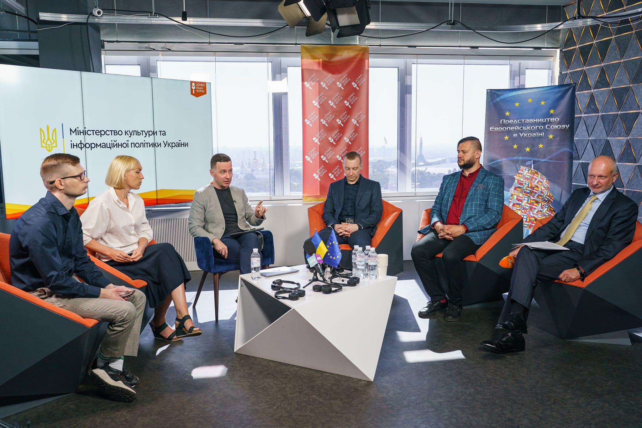 «Донбас Медіа Форум» онлайн зібрав біля екранів більше 20 тисяч глядачів