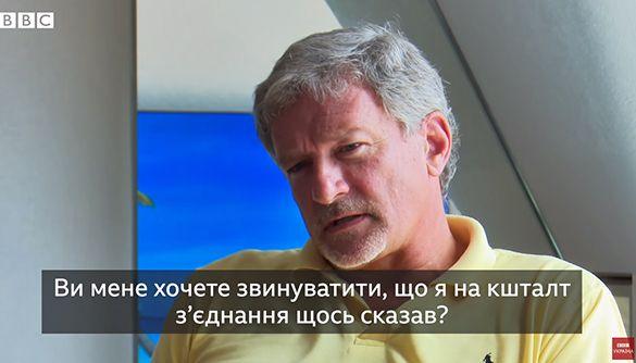 Що ти знаєш про Пальчевського? Огляд політичних відеоблогів за 7–13 вересня 2020 року