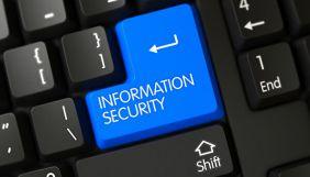 Нова Стратегія національної безпеки України: як змінилась інформаційна складова?