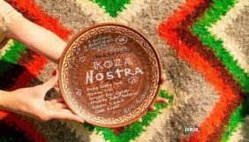 У Карпатах стартували зйомки українсько-італійської комедії «Коза Ностра»