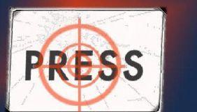 Мінкульт підтримав створення онлайн-платформи про порушення прав журналістів
