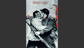 Напівзабуте «Визволення» Олександра Довженка