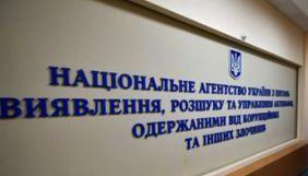АРМА заперечило заяви Коломойського про вплив Офісу президента на конкурс щодо управителя УМХ