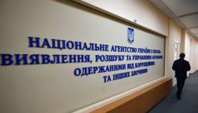 Ekonomika+ звернулась до суду, щоб скасувати результати конкурсу на управління активами УМХ
