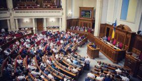 Голосистий «Голос» і три слова «Юзіка»: найпопулярніші народні депутати теленовин