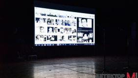 У Києві презентували документальний фільм пам'яті Ґонґадзе