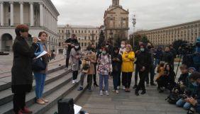 У Києві відбулась акція пам'яті Георгія Ґонґадзе та інших убитих українських журналістів
