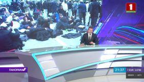 «Білорусь 1» показав сюжет, як хасиди застрягли на кордоні із Україною. Але причину не повідомив