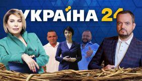 Зозулі Медведчука. Новий сезон на «Україна 24»